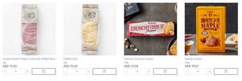 1004 Gourmet Deals