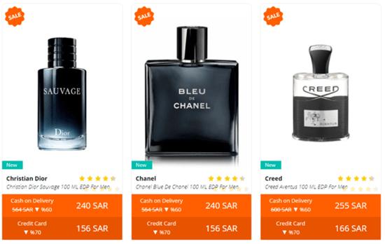 724 Perfumes Voucher