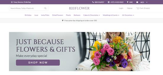 800 Flower UAE