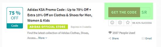 Adidas Code