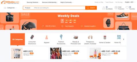 Alibaba UAE