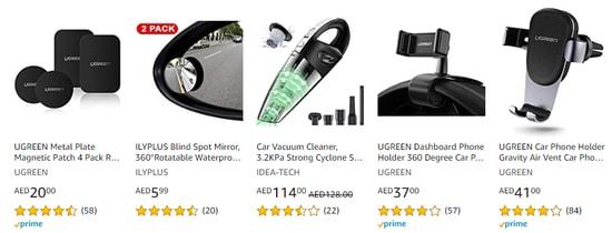 Amazon Auto Coupon
