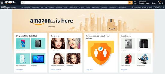 Amazon KSA