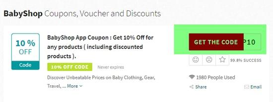 BabyShop Store