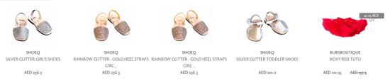 Babysouk UAE Code