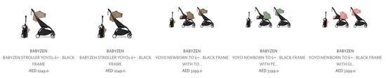 Babysouk Offers