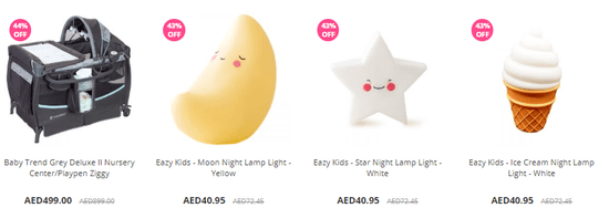 Babystore Offers