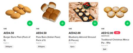 Barakat Fresh Bakery