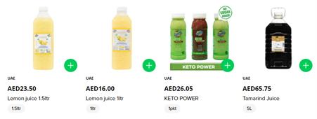 Barakat Fresh Juices