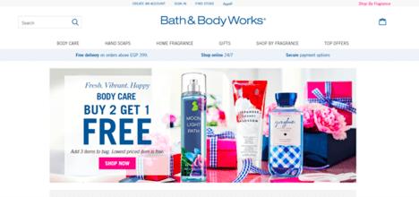 Bath and Body Egypt