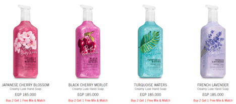 Bath and Body Hand Soaps