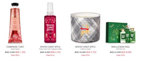 Bath & Body Bahrain Gifts