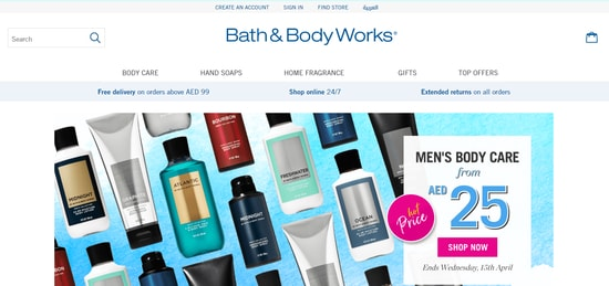 Bath and Body UAE
