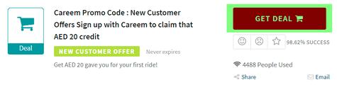 Careem Code