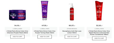 Cosmetis Hair Care