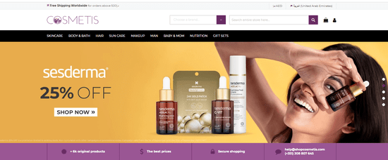 Visit Cosmetis Website Now!