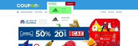 Adidas Coupon.ae