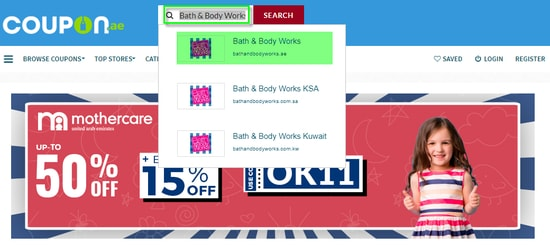 Bath and Body Coupon.ae