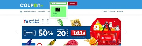 Chichy Coupon.ae