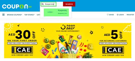Kaspersky Coupon.ae