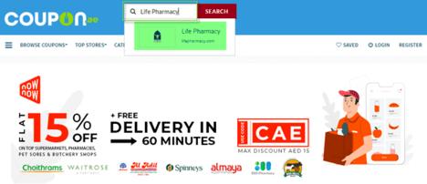 Life Pharmacy Coupon.ae