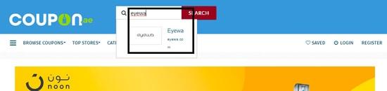 Eyewa Coupon.ae