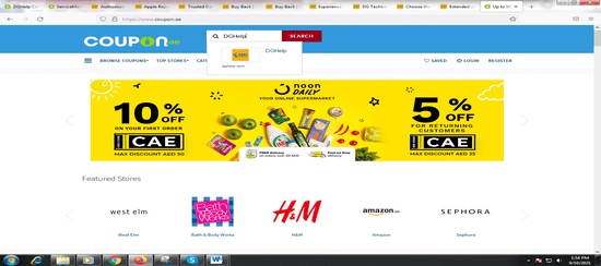 Search DGHelp Store