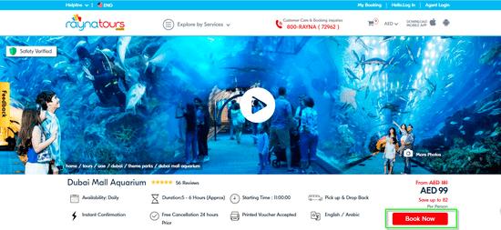 Dubai Aquarium Cart