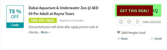 Dubai Aquarium Code