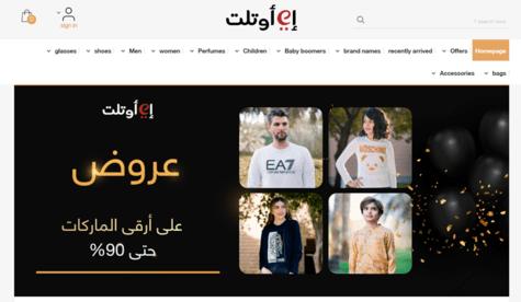 Eoutlet UAE