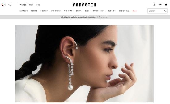 Farfetch UAE