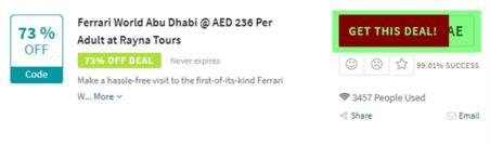 Ferrari Worlds Code