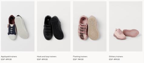 H&M Egypt Shoes