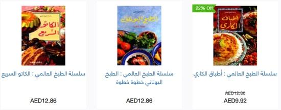 Jamalon Books