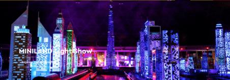 Legoland Light Show
