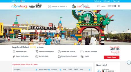 Legoland UAE