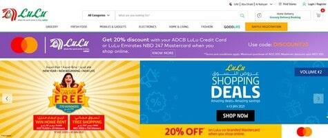 Lulu Hypermart UAE
