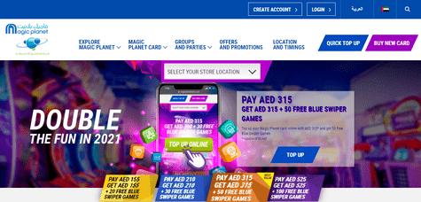 Magic Planet UAE