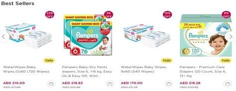 Mumzworld Diapers