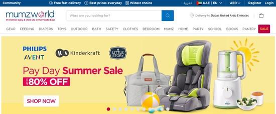 Mumzworld Website