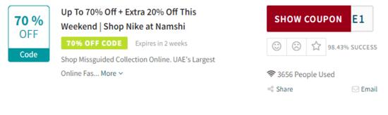 Nike Code