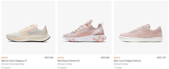 Nike Discount
