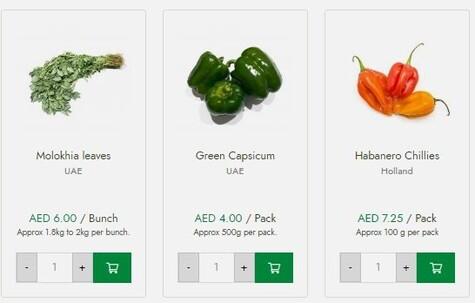 NRTC Vegetables
