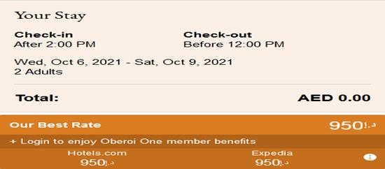 Apply Oberoi Hotels Coupon