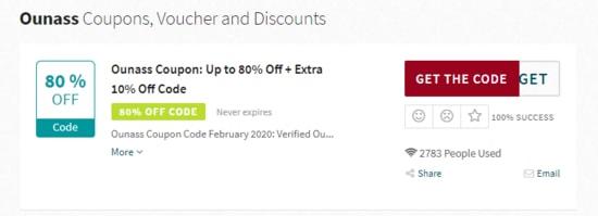 Ounass Discount Code