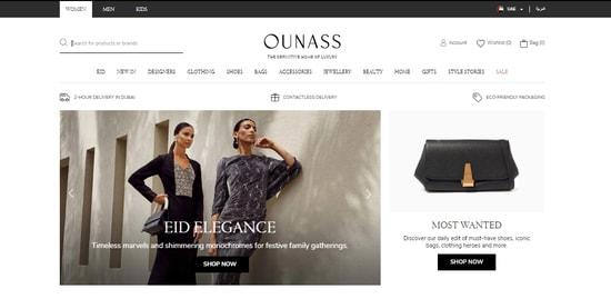 Ounass UAE