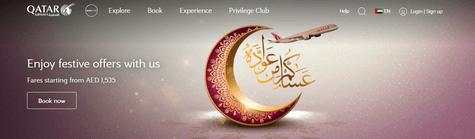 Qatar Airways UAE