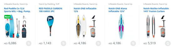 Searush Offers