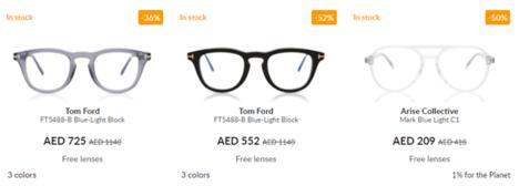 SmartBuyGlasses Deals