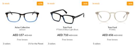 SmartBuyGlasses Prescription